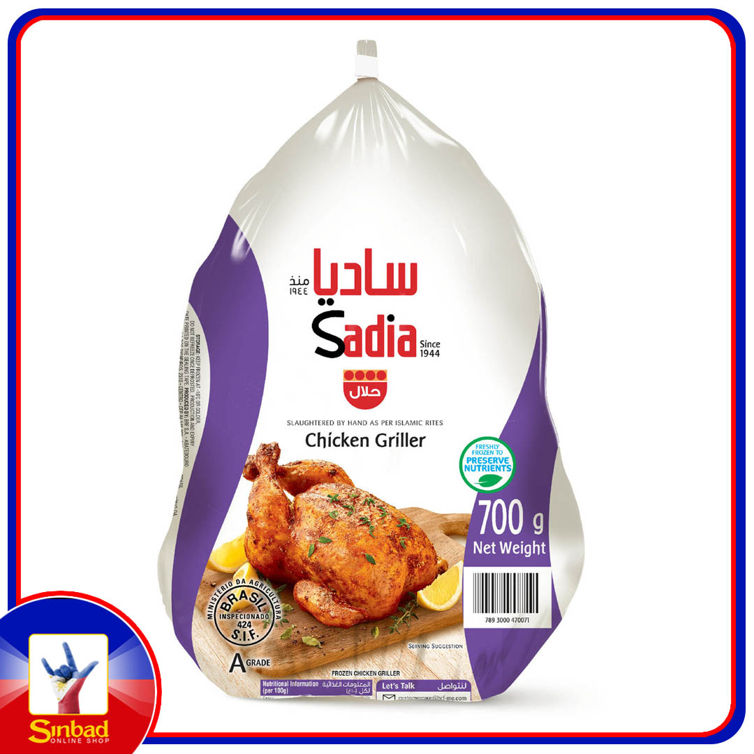 Sadia Frozen Whole Chicken Griller 700g