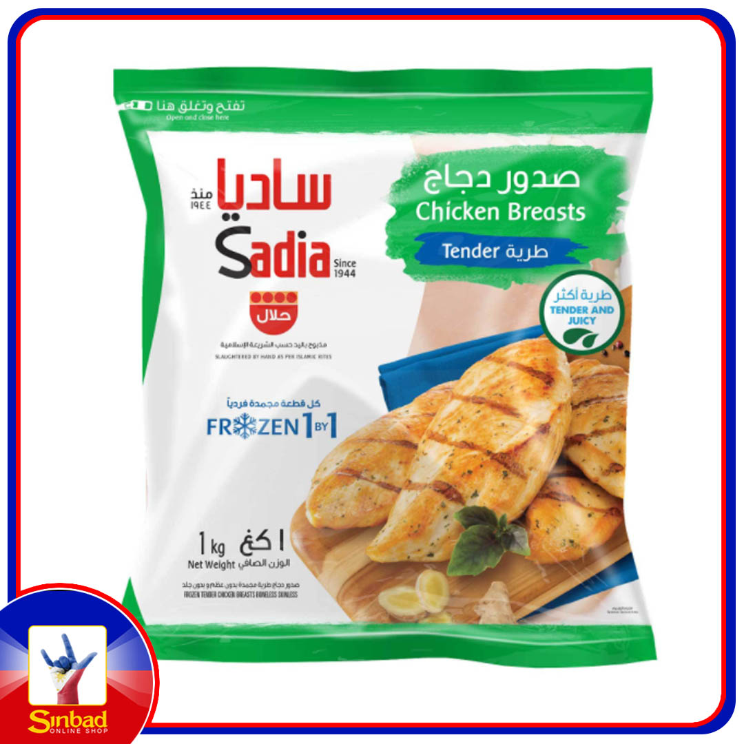 Sadia Frozen Tender Chicken Breast 1kg