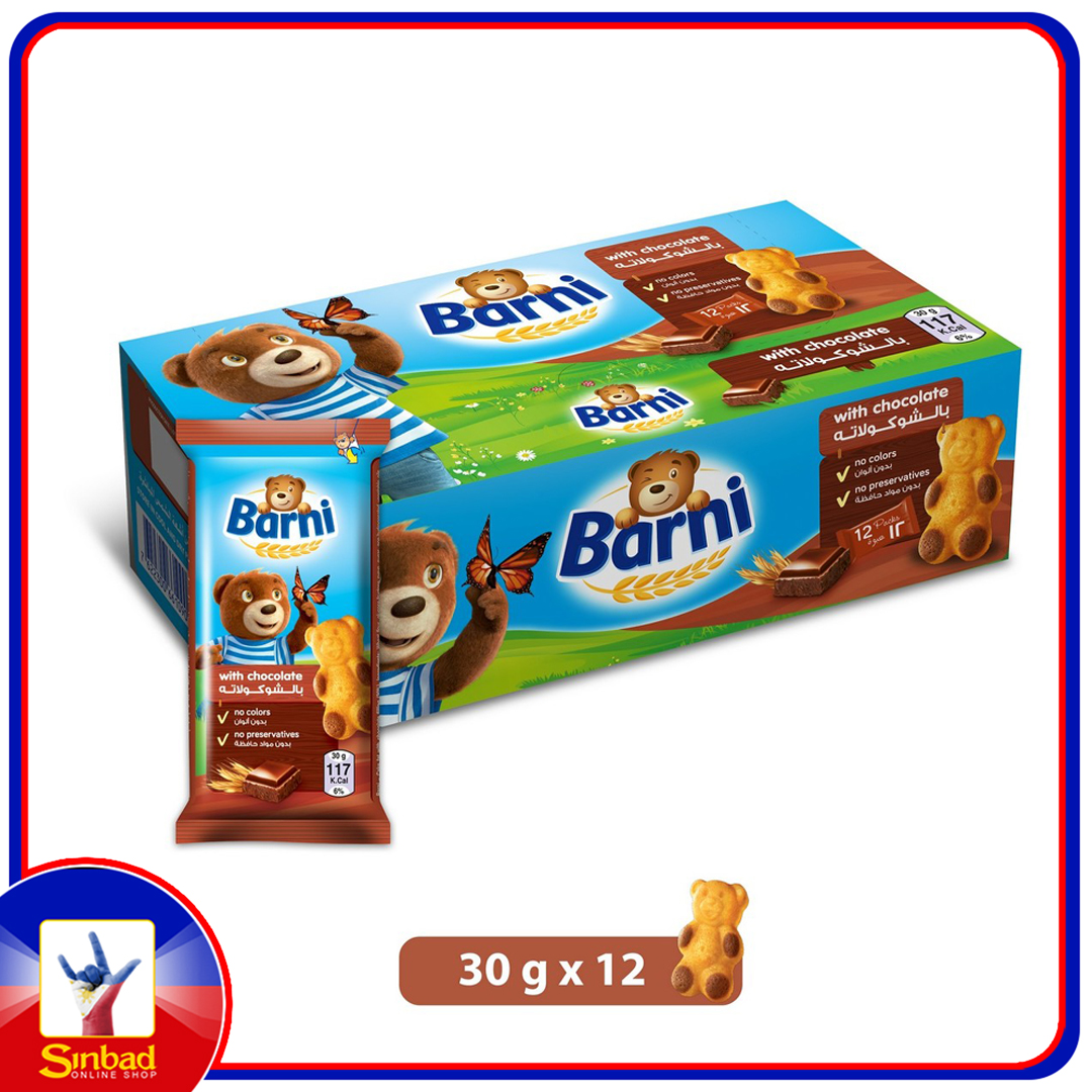 Barni With Chocolate Cake 30g x 12 Pieces