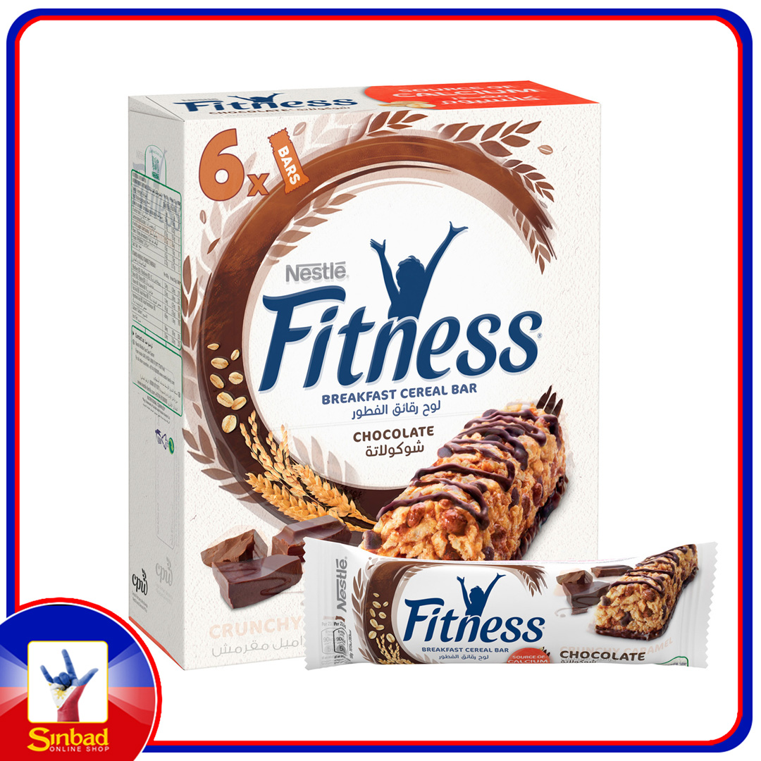 Nestle Fitness Chocolate Cereal Bar 6 x 23.5g