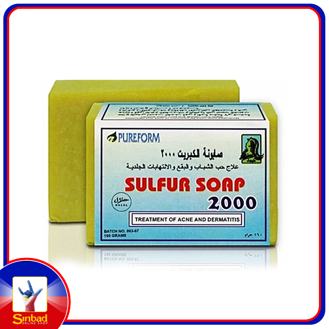 Sulfur Soap 2000 TREATMENT FOR ACNE AND DERMATITIS 160g